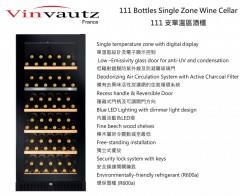 Vinvautz 名望 VZ111SSFG 嵌入式單溫酒櫃 (111瓶)