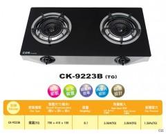 Crown 皇冠 CK-9223B(TG) 座枱式雙頭煤氣爐