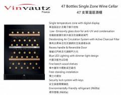 Vinvautz 名望 VZ47SSFG 嵌入式單溫酒櫃 (47瓶)