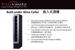 Vinvautz 名望 VZ07SSUG 嵌入式單溫酒櫃 (7瓶)