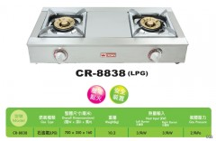 Crown 皇冠牌 CR-8838(LPG) 座枱式雙頭石油氣爐