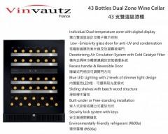 Vinvautz 名望 VZ43SDUG 雙溫區酒櫃 (43瓶)