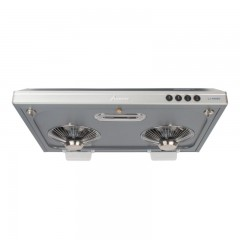 Lighting 星暉 LJ-4800G 易拆式抽油煙機(灰色)
