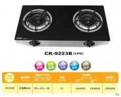 Crown 皇冠牌 CK-9223B(LPG) 座枱式雙頭石油氣爐