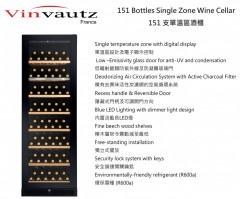 Vinvautz 名望 VZ151SSFG 嵌入式單溫酒櫃 (151瓶)