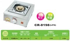 Crown 皇冠 CR-8198(LPG) 座枱式單頭石油氣爐