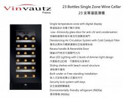 Vinvautz 名望 VZ23SSFG 嵌入式單溫酒櫃 (23瓶)