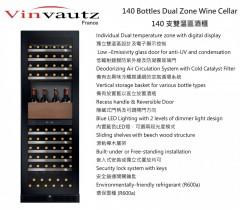 Vinvautz 名望 VZ140SDUG 雙溫區酒櫃 (140瓶)
