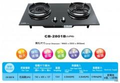 Crown 皇冠 CB-2801B(LPG) 嵌入式雙頭石油氣爐