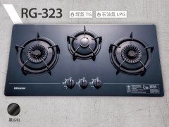 Rasonic 樂信 RG-323A-GB 嵌入式煮食爐 (三爐頭)