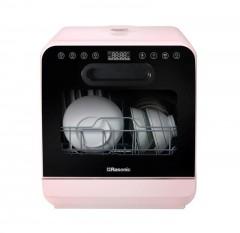 Rasonic 樂信 RDW-J6P 座檯式洗碗碟機-粉紅色