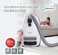 Miele Complete C3 Medicair PowerLine 圓筒式吸塵機 (優惠至2021年6月30日)