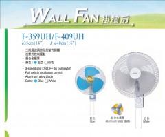 Panasonic 樂聲 F-359UH 14'' 掛牆扇