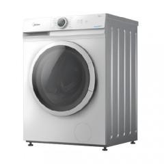 Midea 美的 「Lunar系列」7公斤前置式薄身洗衣機 - MFL70S12