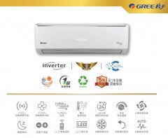 Gree 格力 GIM09A 1匹掛牆式變頻冷暖分體冷氣機(迷你室外機)